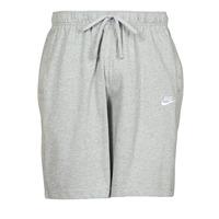 Oblačila Moški Kratke hlače & Bermuda Nike NSCLUB JGGR JSY Siva / Bela