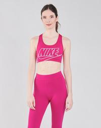 Oblačila Ženske Športni nedrčki Nike DF SWSH FUTURA GX BRA Rožnata / Bela
