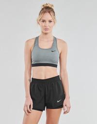 Oblačila Ženske Športni nedrčki Nike DF SWSH BAND NONPDED BRA Siva / Črna