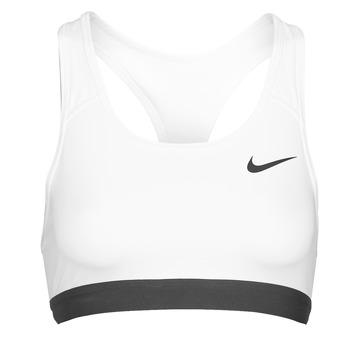 Oblačila Ženske Športni nedrčki Nike DF SWSH BAND NONPDED BRA Bela / Črna