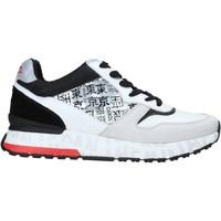 Čevlji  Moški Nizke superge Lotto 215078 Biely