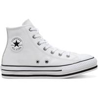 Čevlji  Otroci Visoke superge Converse 666392C Biely