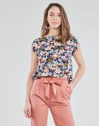 Oblačila Ženske Topi & Bluze Betty London OMISS Rožnata