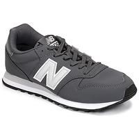 Čevlji  Moški Nizke superge New Balance 500 Siva