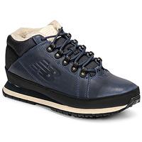 Čevlji  Moški Nizke superge New Balance 754 Modra