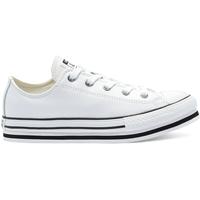 Čevlji  Otroci Nizke superge Converse 669709C Biely