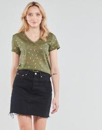 Oblačila Ženske Topi & Bluze Only ONLSTEPHANIA Kaki