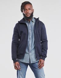 Oblačila Moški Puloverji G-Star Raw PREMIUM BASIC HOODED ZIP SWEATER Modra