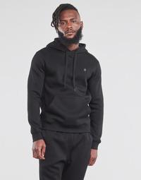 Oblačila Moški Puloverji G-Star Raw PREMIUM BASIC HOODED SWEATE Črna