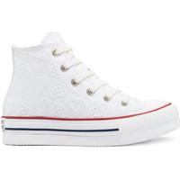 Čevlji  Otroci Visoke superge Converse 671104C Biely