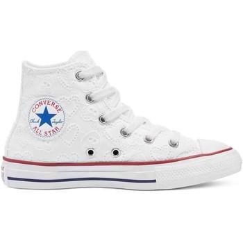 Čevlji  Otroci Modne superge Converse 671097C Biely