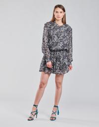 Oblačila Ženske Kombinezoni Ikks PETRI Siva