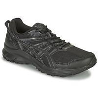 Čevlji  Moški Tek & Trail Asics TRAIL SCOUT 2 Črna / Siva