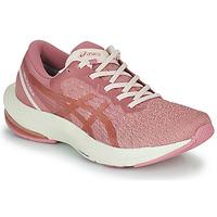 Čevlji  Ženske Tek & Trail Asics GEL-PULSE 13 Rožnata / Pozlačena