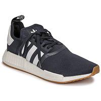 Čevlji  Nizke superge adidas Originals NMD_R1 Bela