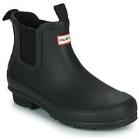 Čevlji  Otroci škornji za dež  Hunter ORIGINAL KIDS CHELSEA Črna
