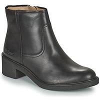 Čevlji  Ženske Gležnjarji Kickers OXYBOOT Črna
