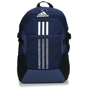 Torbice Nahrbtniki adidas Performance TIRO BP Modra