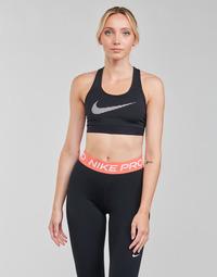 Oblačila Ženske Športni nedrčki Nike W NK DF SWSH ICNCLSH GX BRA Črna / Bela