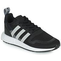 Čevlji  Moški Nizke superge adidas Originals MULTIX Črna / Kamel