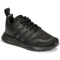 Čevlji  Dečki Nizke superge adidas Originals MULTIX J Črna