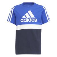 Oblačila Dečki Majice s kratkimi rokavi adidas Performance ABATIA Črna