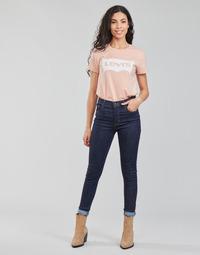 Oblačila Ženske Jeans skinny Levi's 720 HIRISE SUPER SKINNY Modra