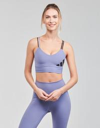 Oblačila Ženske Športni nedrčki adidas Performance AMEBAR Vijolična