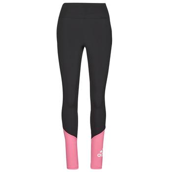 Oblačila Ženske Pajkice adidas Performance WEBLETIG Črna