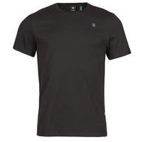 Oblačila Moški Majice s kratkimi rokavi G-Star Raw BASE-S R T SS Črna