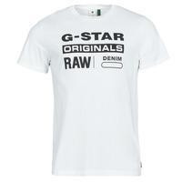 Oblačila Moški Majice s kratkimi rokavi G-Star Raw GRAPHIC 8 R T SS Bela