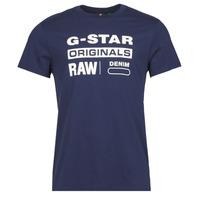 Oblačila Moški Majice s kratkimi rokavi G-Star Raw GRAPHIC 8 R T SS Modra