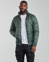 Oblačila Moški Puhovke G-Star Raw MEEFIC QUILTED JKT Zelena