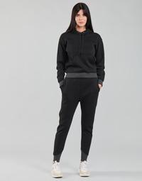 Oblačila Ženske Spodnji deli trenirke  G-Star Raw PREMIUM CORE 3D TAPERED SW PANT WMN Črna