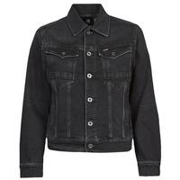 Oblačila Ženske Jeans jakne G-Star Raw ARC 3D JACKET Črna