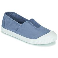Čevlji  Otroci Nizke superge Victoria  Modra