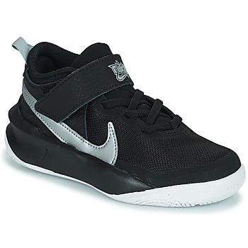 Čevlji  Otroci Visoke superge Nike TEAM HUSTLE D 10 (PS) Črna / Srebrna