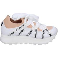 Čevlji  Ženske Nizke superge Rucoline BH375 Rožnata