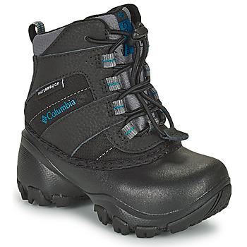 Čevlji  Otroci Škornji za sneg Columbia CHILDRENS ROPE TOW Črna
