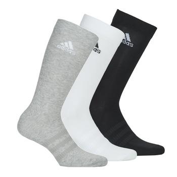 Spodnje perilo Športne nogavice adidas Performance LIGHT CREW X3 Siva / Bela / Črna