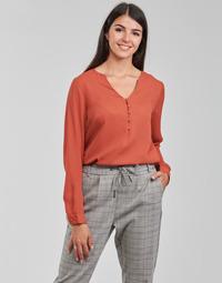 Oblačila Ženske Topi & Bluze Betty London PISSINE Rouille
