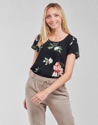 Oblačila Ženske Topi & Bluze Only ONLMADONNA Večbarvna