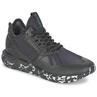 Čevlji  Nizke superge adidas Originals TUBULAR RUNNER Črna