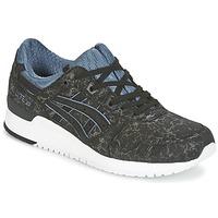 Čevlji  Nizke superge Asics GEL-LYTE III Črna / Modra