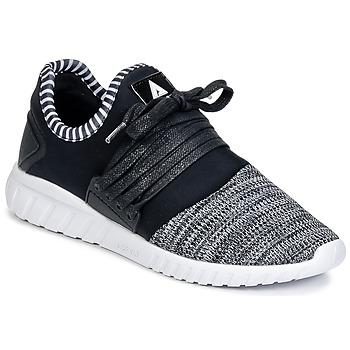 Čevlji  Nizke superge Asfvlt AREA Črna / Siva