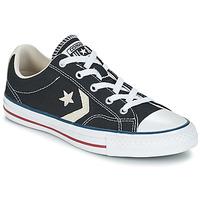 Čevlji  Nizke superge Converse STAR PLAYER OX Črna