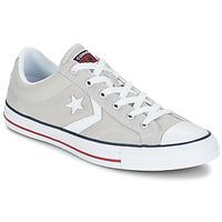 Čevlji  Nizke superge Converse STAR PLAYER  OX Siva / Svetla / Bela
