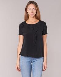 Oblačila Ženske Topi & Bluze Armani jeans GITAMIO Črna