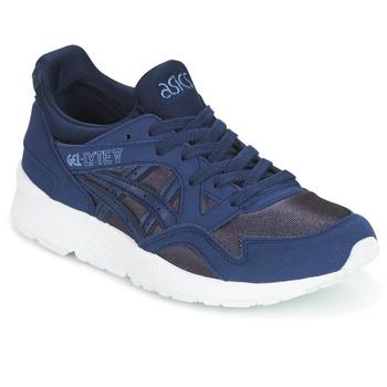 Čevlji  Dečki Nizke superge Asics GEL-LYTE V niebieski