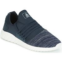 Čevlji  Moški Nizke superge Asfvlt AREA LOW Modra